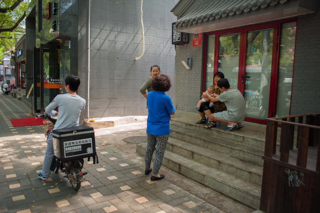 Street Talk, Beijing