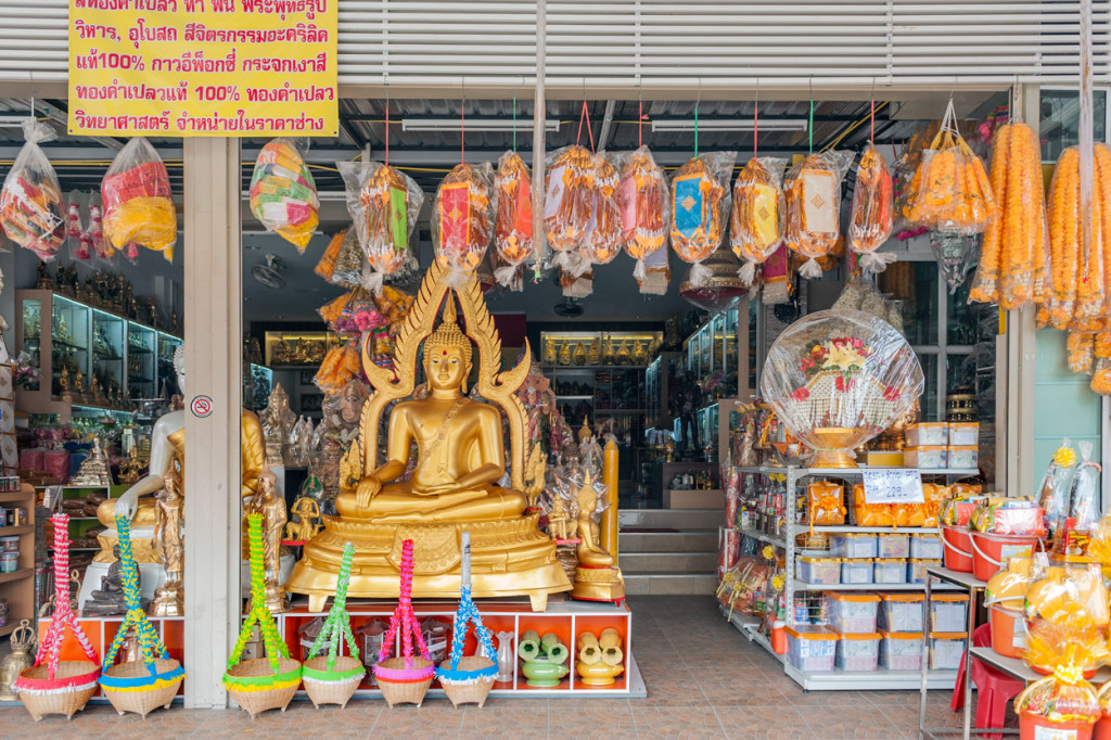 The Buddha Shop, Chiang Mai